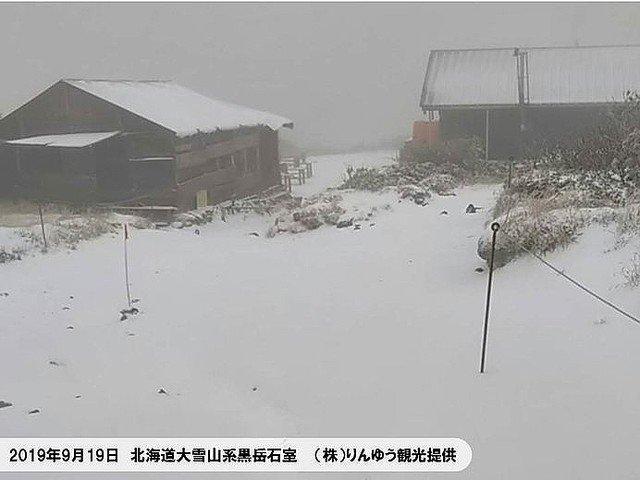 【今シーズン初めて】北海道から早くも雪の便り北海道大雪山系黒岳の山頂付近では昨夜から雪が降り始め、今朝の段階で積雪5cm程度になっているとのこと。