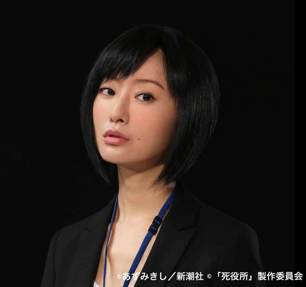 中山 ドクター エックス 映画『ドクター・デスの遺産―BLACK FILE―』公式サイト。大ヒット上映中!