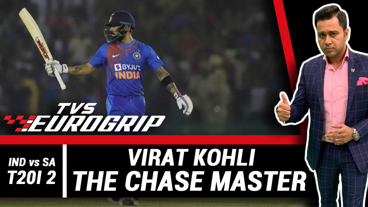 A Kohli-show in Mohali...now only one team can win this series. Impressive stuff from Deepak Chahar...maintaining what he does in the IPL in int'l cricket. But the day of course was Kohli's. Let's review last night's game in this episode of @TVSEurogrip presents #AakashVani.