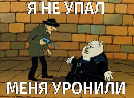 """Сивохо упал от толчка национальной боли, а не руки """"азовца"""", - Асеев - Цензор.НЕТ 9981"""