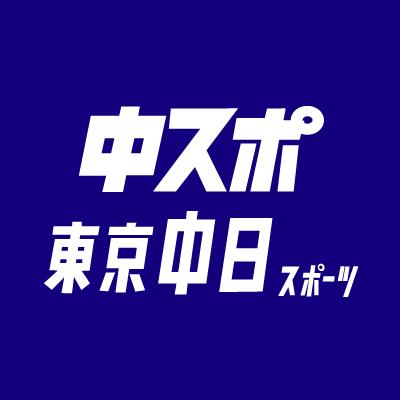 [競馬]神戸新聞杯 プレミア余力十分に12秒4 狙うは親子菊V - 中日スポーツ https://t.co/6Lry8DxJTe #競馬