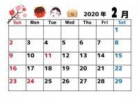 素材ラボ V Twitter 新作イラスト 年カレンダー 四季 2月 高画質版dlはこちら T Co Nakyicyzfb 投稿者 Azuki さん 年のカレンダー 2月です 日本の四季をかわ 2月 カレンダー 和風 節分 かわいい T Co 5nha1sarge