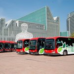 Image for the Tweet beginning: La Red de Transporte público