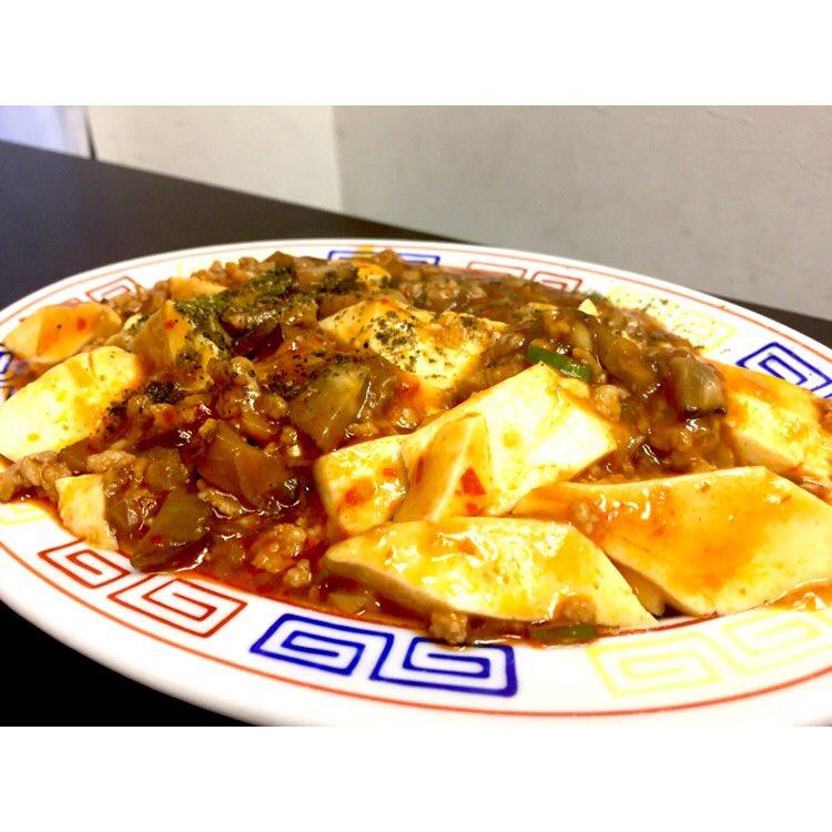 賄い 需要が無いので無駄になるのでまず出さない隠し球椎茸ダシの具材たっぷり麻婆豆腐🐖は中華料理出身者では無いのでラーメン意外は独学なわけで中華は実家にあった周富徳さんの料理本で学びましたこの椎茸ダシの麻婆豆腐は完全オリジナル自身で開発しました。