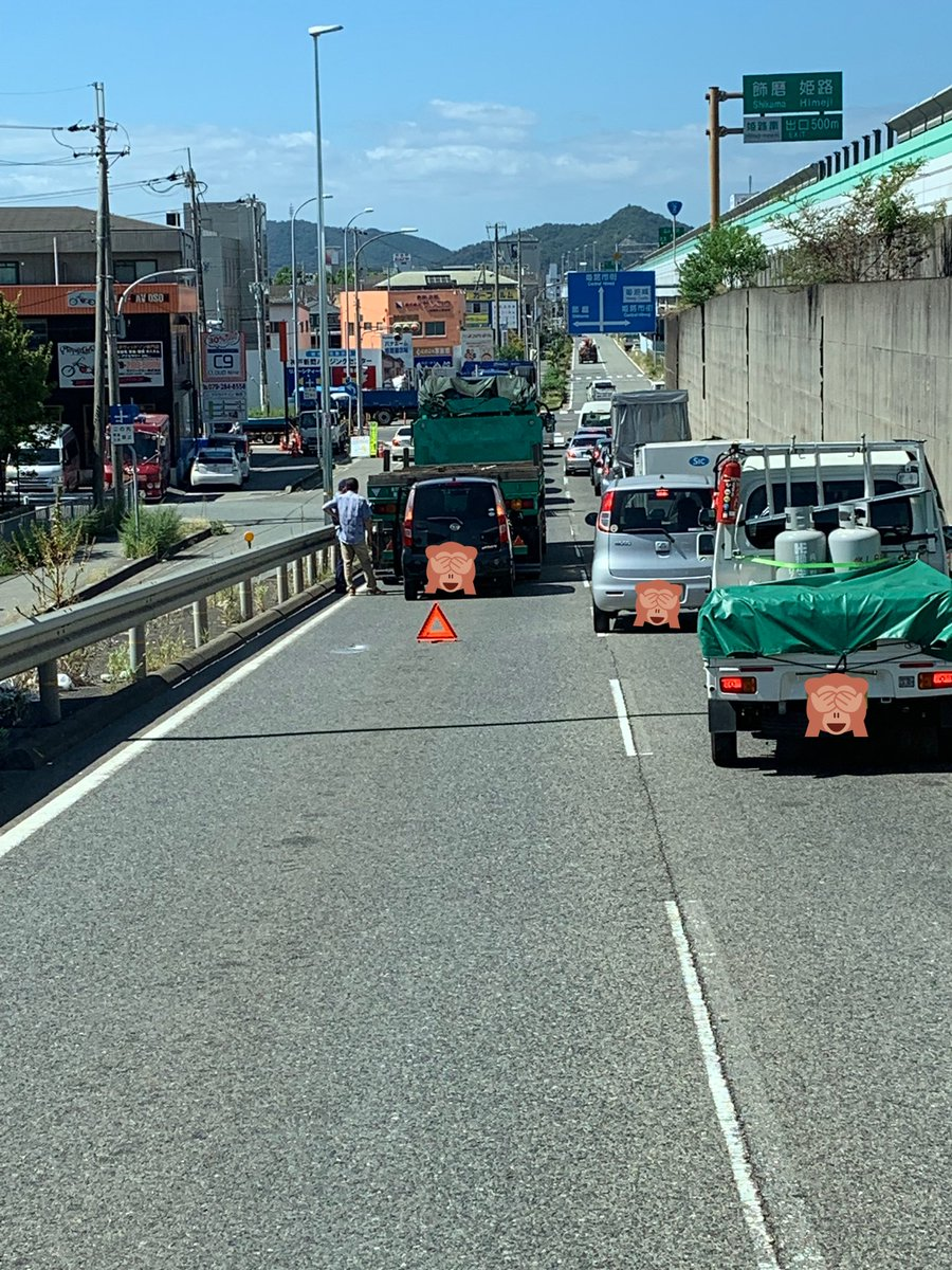 岡山 市 バイパス 事故