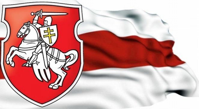 Открытка с гербом погоня, день святого