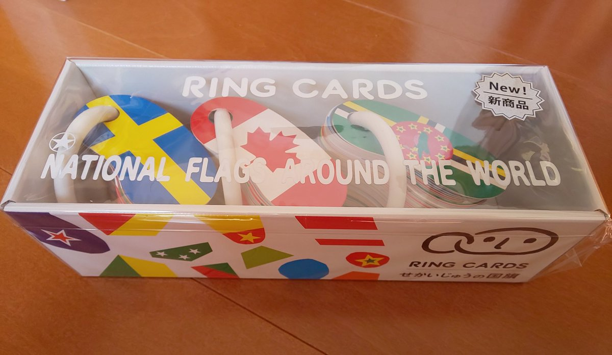 世界の国旗 リングカード 戸田デザイン研究室  旧版(下)の41か国より、あらたに198か国へパワーアップ。カード自体の枚数が増えたせいか、旧版よりミニマムなサイズになってます。 世界198か国の国旗をコンプリート!!🇯🇵🇬🇹🇬🇳🇷🇺🇧🇩  #国旗 #世界の国旗 #リングカード #戸田デザイン研究室