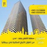 Image for the Tweet beginning: مشروع وارديان يعتبر من أطول الأبراج