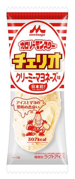 マヨネーズ味のアイス