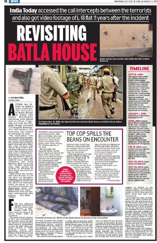 11 year after Batla House encounter.....My Exclusive Report..... India Today accessed the call intercepts between the terrorists and also got video of L-18 flat 11 years after the incident..... @CellDelhi @HMOIndia @AmitShah @CPDelhi