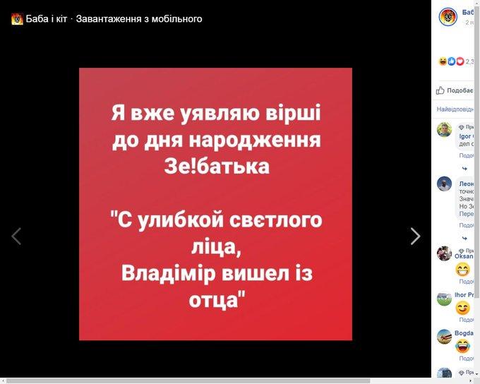 """""""Колеги, сядьте, будь-ласка, і нажимайте"""", - спикер Разумков попытался остановить голосование и призвал депутатов возвратиться на рабочие места - Цензор.НЕТ 777"""