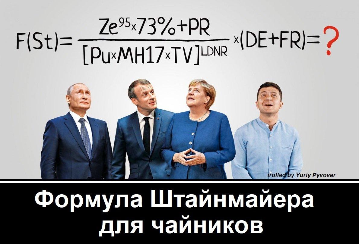 """У діяльності Байденів в Україні """"не було чого розслідувати"""", - Пайфер - Цензор.НЕТ 5639"""