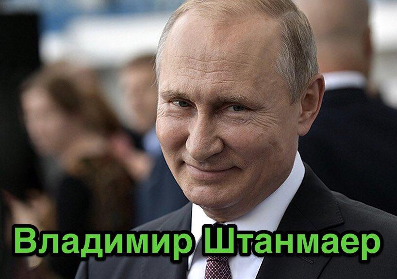 Разведение сил и средств в Золотом и Петровском возобновят 7 октября, - Сайдик - Цензор.НЕТ 9731