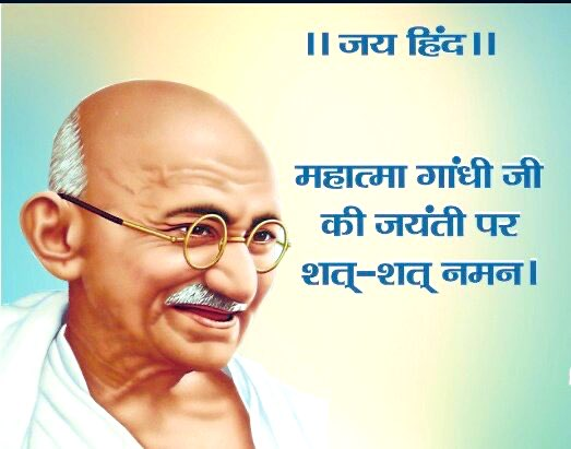 Remembering #MahatmaGandhi ji on his 150th Birth Anniversary. Let us contribute ourselves to the growth & development of India as a tribute to #BapuAt150 🙏 #GandhiJayanti#Peace #Harmony #happiness