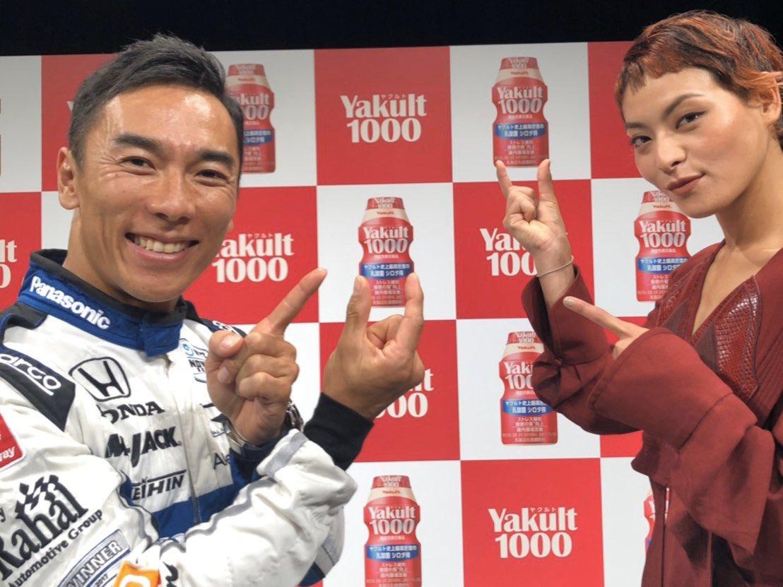 昨日10/1に発売された「Yakult 1000」 みんなもう飲んでみた?😀 2020も #ヤクルト1000 でがんばるぞ👊🏻 #Yakult1000 #菅原小春さん @Yakult_Man yakult.co.jp/yakult1000/