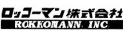 Rokkomann logo