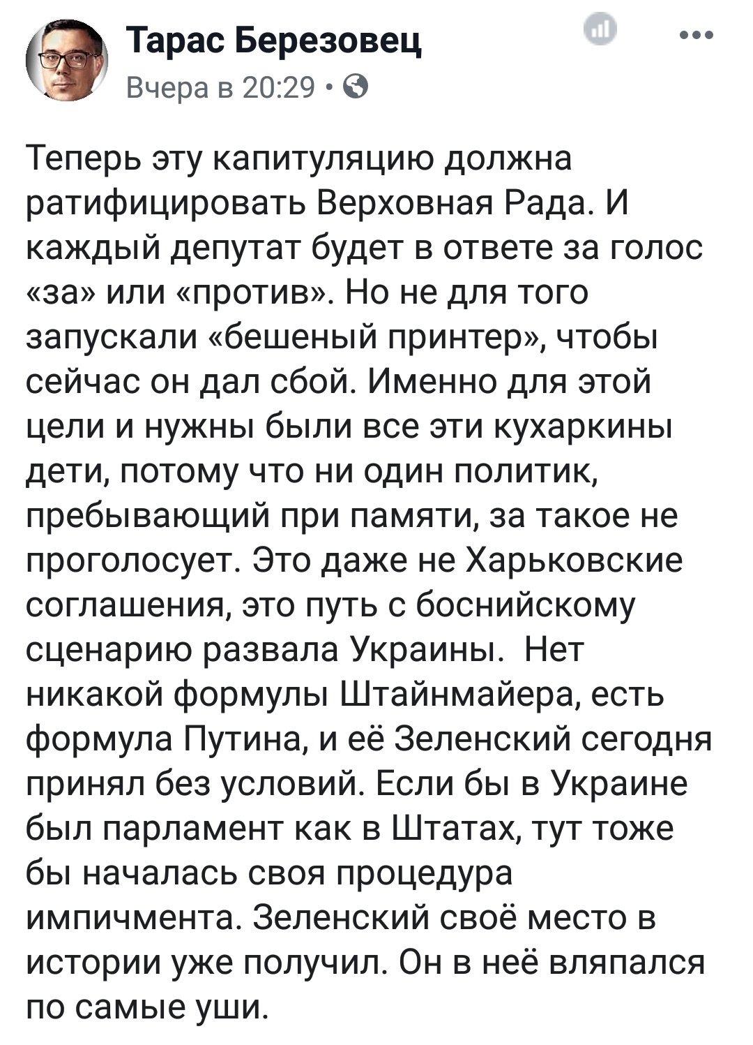 Конгрес США схвалив продаж Javelin Україні на суму 39 млн доларів, - Bloomberg - Цензор.НЕТ 4905