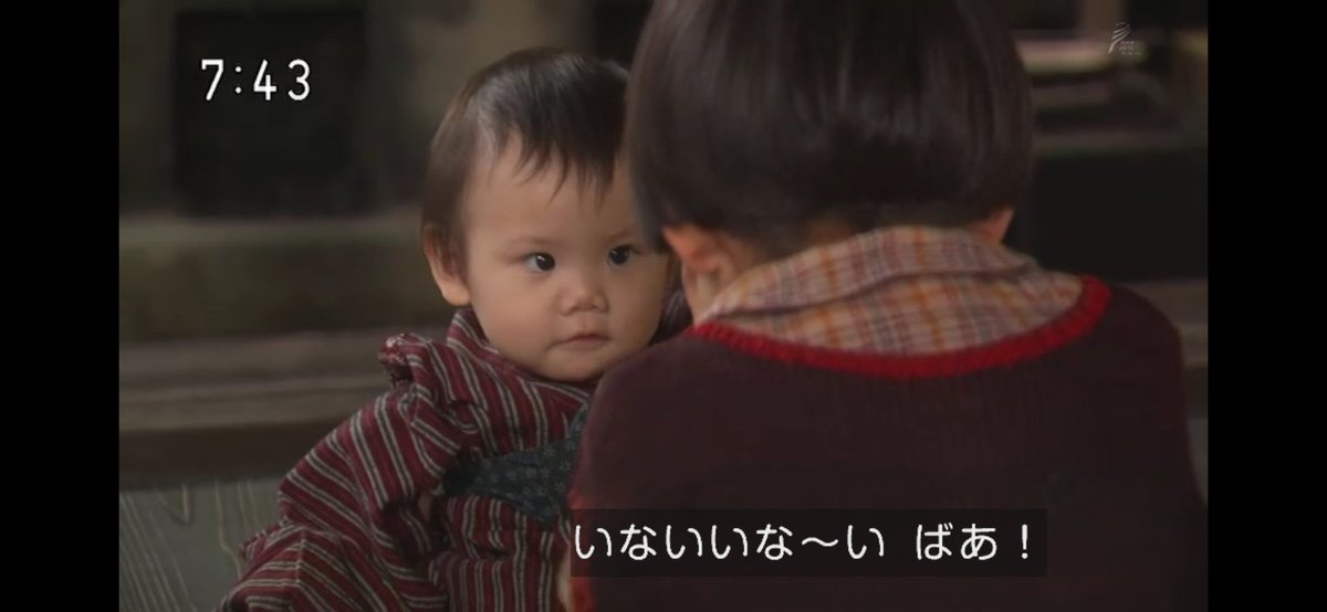 スカーレット 直子 子役