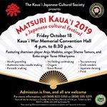 Image for the Tweet beginning: Save the date: Matsuri Kauai