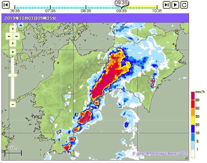 画像,#記録的短時間大雨情報須崎 120 mm/hr (--850 AM)土佐市 120 mm/hr (--900 AM)高知 120 mm/hr (--910 AM…