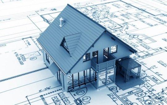 Стоимость недвижимости в европейских странах