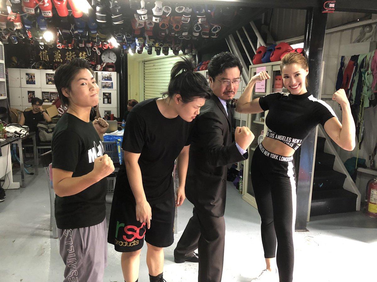出演シーン 木村花 木村花さんは『テラハ』スタッフに煽られ死を選んだか 「カメラの前でキレろ」と指示