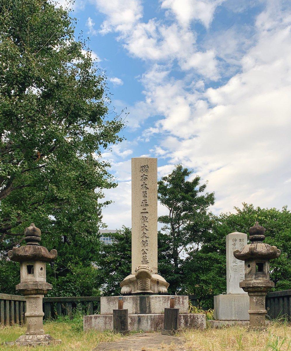 悩む事が多かった最近ですが、癒やしを求めて公園や史跡、神社など静かなスポットを観光しようと計画中です???その一環で今日は青山霊園に行って参りました✨(*´꒳`*)大久保利通公や秋山好古陸軍大将など著名人のお墓があるので有名だそうで!