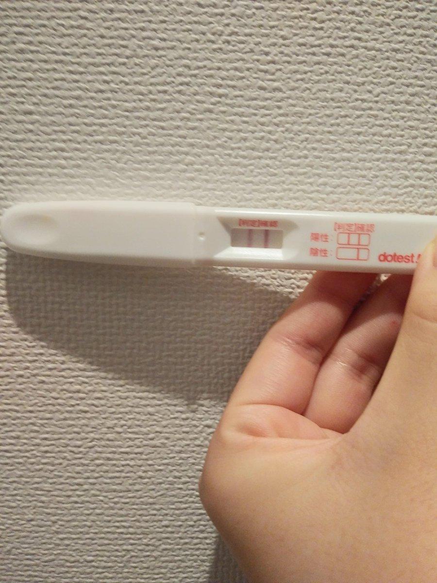 ドゥーテスト 妊娠検査薬 フライング