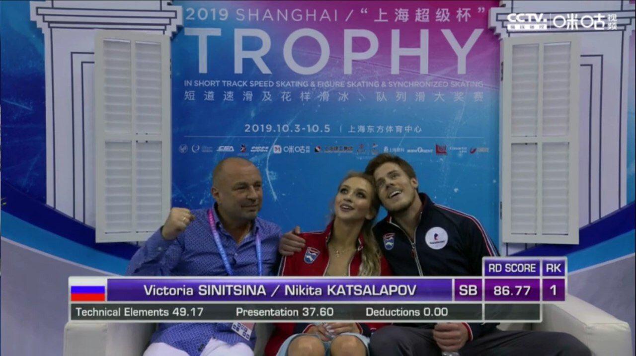 Shanghai Trophy (Invitational). 3-5 октября 2019. Шанхай (Китай) - Страница 2 EF9DGw3XUAUHVP0?format=jpg&name=large