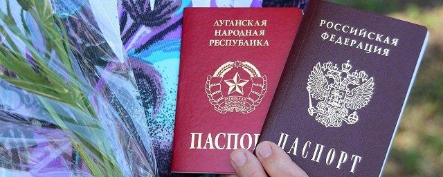 Правила получения гражданства рф по общему правилу