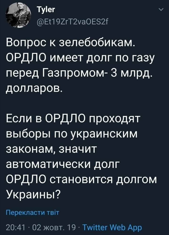Кабмин подаст в Раду изменения в госбюджет для выплаты 1 млрд грн долгов по зарплатам шахтерам, - Гончарук - Цензор.НЕТ 6358