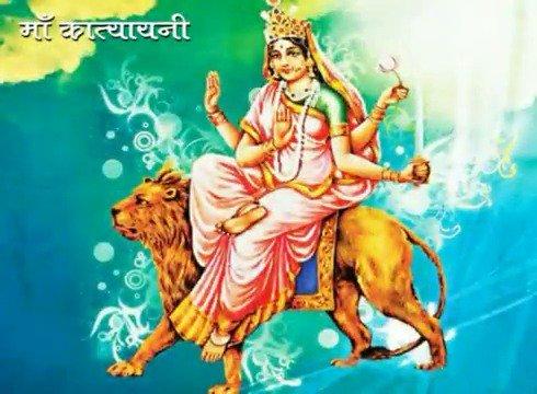 नवरात्रि की षष्ठी में आज देवी दुर्गा के छठे रूप मां कात्यायनी की उपासना का दिन है। माता कात्यायनी की कृपा से समस्त देशवासियों का जीवन आरोग्यपूर्ण बना रहे, यही मेरी प्रार्थना है।