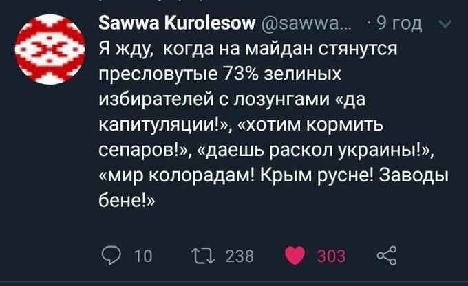 Богдан должен уйти в отставку, - Данилюк - Цензор.НЕТ 4188