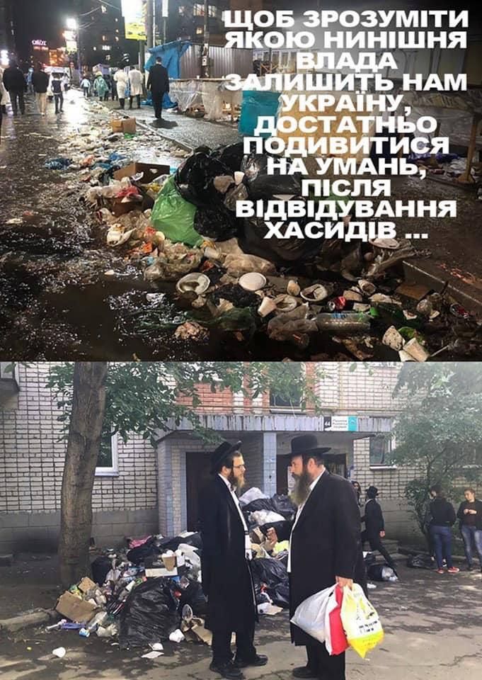 """Скандал між Шустером і Коломойським в ефірі: """"Поверніть 155 мільярдів і я поверну вам 2 мільйони"""" - Цензор.НЕТ 1478"""