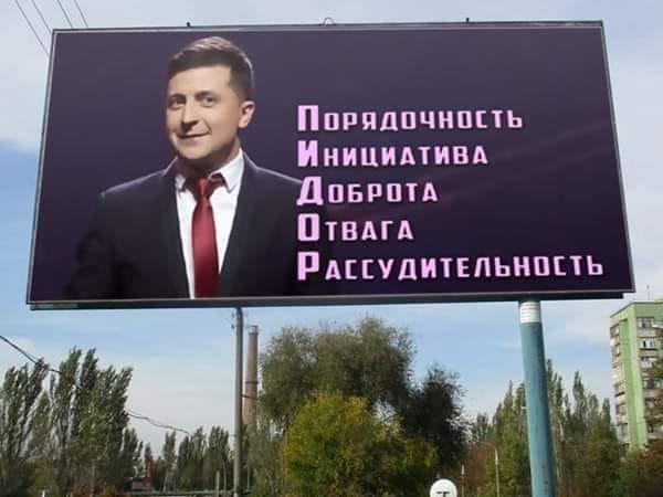 Зеленський підписав закон про запобігання руйнуванню доріг - Цензор.НЕТ 1302
