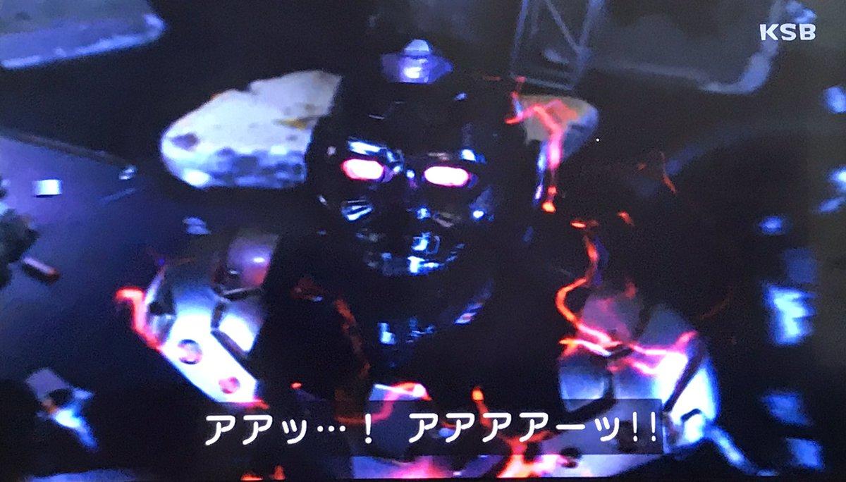 仮面 ライダー ゼロワン テンプレ