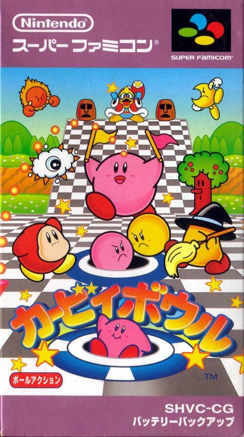 Kirby's Dream Course for the Super Famicom was released on this day in Japan, 25 years ago (1994)