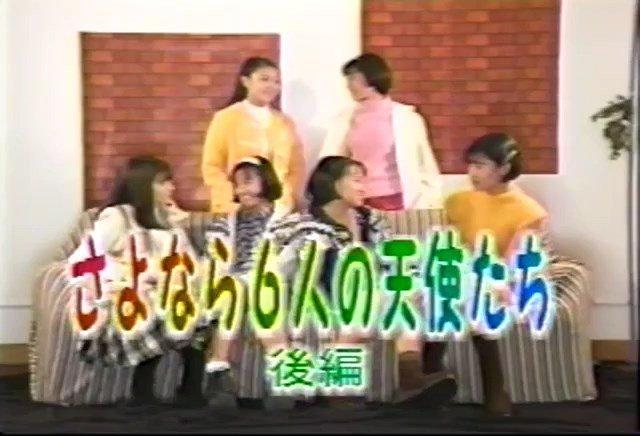 西村理香&6人の天使たち 力武作品 « jokerppv