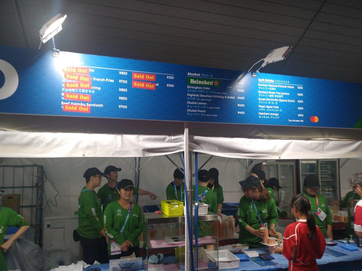 ラグビー杯 ハイネケン 試合開始時間前 ソフトドリンク含 売店に関連した画像-04