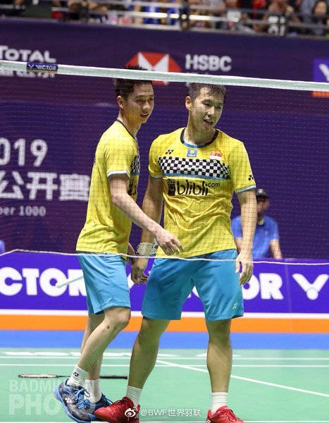 Final day #ChinaOpen2019 #badminton