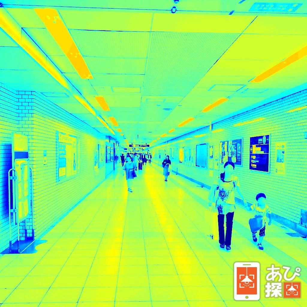 あぴ探マップに『谷町九丁目』を追加しました。  #あぴ探  #アピアランス探訪 #アピアランス #明るさチェック #明るさ #見え方 #明るさ画像 #照明デザイン #ライティング #内装  #内装デザイン #風景 #光景 #インテリア #調光 #谷町 #大阪 #地下道 #谷町線 #近鉄線 #大阪地下鉄
