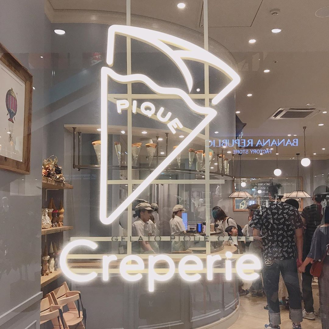 店舗 ジェラピケ