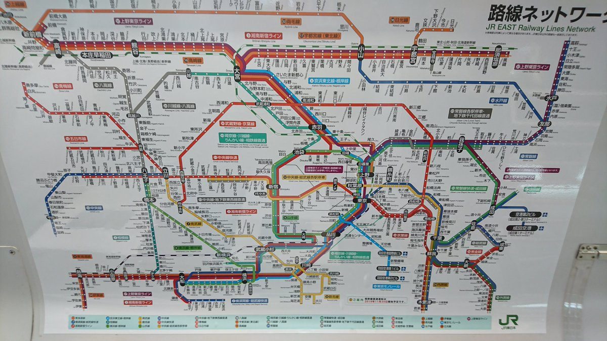 図 路線 jr 東日本