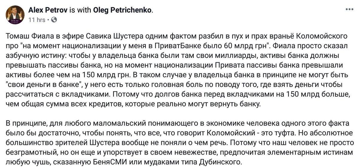 Гонтарева: Коломойский пришел на YES, что показать международному сообществу, что он - главный - Цензор.НЕТ 9013