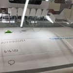 刺繍のマシーンを使用すれば?自分のツイートを刺繍したぬいぐるみが作れる!