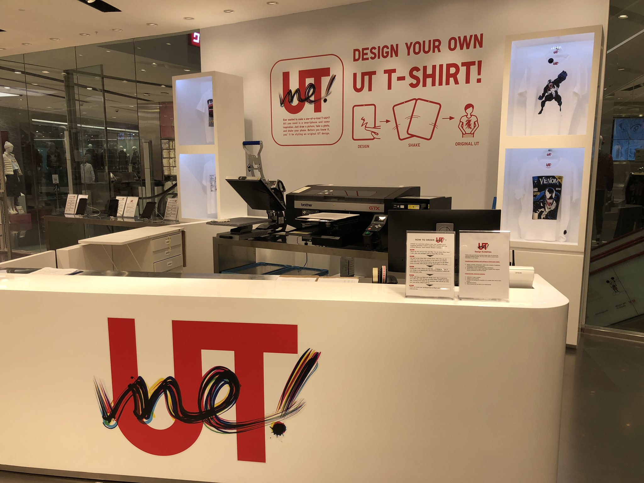 uniqlo, HEADS UP: Uniqlo's Design Your Own T-shirt service opens today