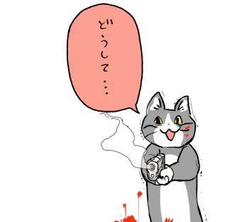 Fujiko Photo