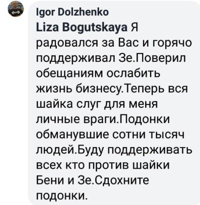 Рекомендуем властям Украины отказаться от двусторонних договоров с РФ, касающихся Азовского моря, - член Меджлиса Бариев в ОБСЕ - Цензор.НЕТ 4450