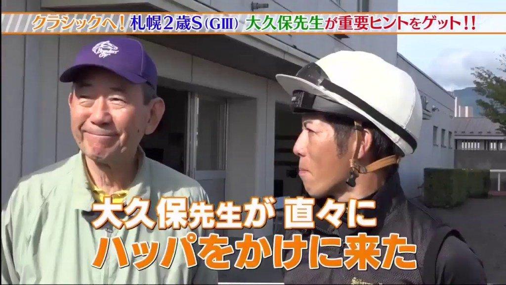 ウイニング競馬 ~新潟~ 2019年8月31日 https://t.co/2oJm8rZxKC