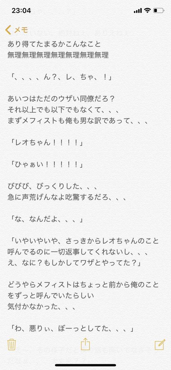小説 ぼん ちゃん